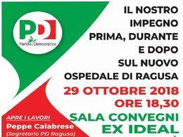 Un incontro sull'impegno del Partito Democratico per il nuovo ospedale di Ragusa