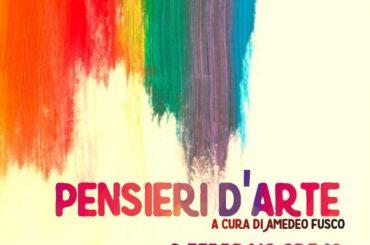 Una nuova esposizione al Centro di Aggregazione Culturale di Ragusa