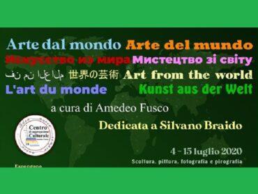 """Una mostra internazionale al Centro di Aggregazione Culturale """"Arte dal mondo"""""""