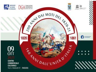 """""""Una, libera e potente"""". Giornata di studi sul Risorgimento siciliano (1820-1861)"""